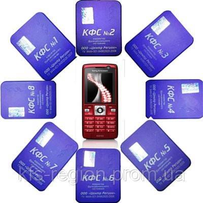 АКЦИЯ!! 8 КФС + защита на мобильный телефон в подарок - «ОАЗИС ЗДОРОВЬЯ» Интернет - магазин товаров для красоты и долголетия в Харькове