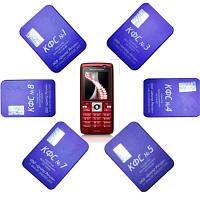 АКЦИЯ!! 6 КФС + защита на мобильный телефон в подарок
