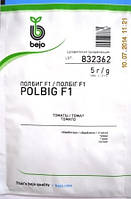 Семена томата Полбиг F1 -10 семян..
