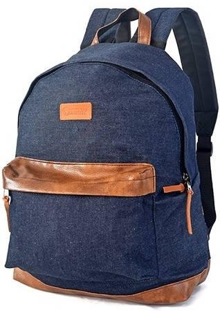 """Практичный рюкзак с отделением для ноутбука 14,1"""" 22 л. Derby полиэстер  0100608,02 черный"""