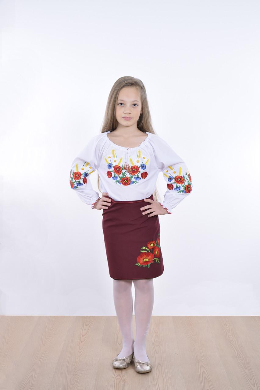 Одежда Больших Размеров Женская Праздничная