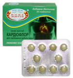 Кардиофлор таблетки 500 мг. №20