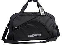 Спортивная,дорожная сумка Adidas. Большая сумка-рюкзак. Рюкзак Adidas. КСС53
