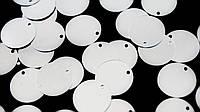Пайетки серебо (50шт) 15мм(товар при заказе от 500грн)