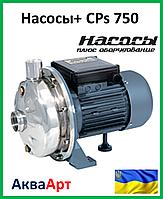 Насосы+ CPs 750