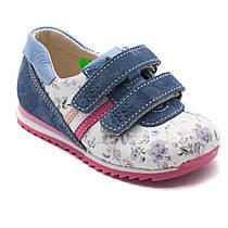 Синие кроссовки FS Сollection для девочки, на липучках, размер 20-30
