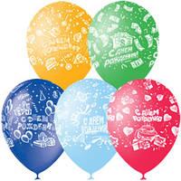 Качество! Воздушные шары  12 дюймов/30 см Пастель+Декоратор (растр.) 5 ст. рис С Днем Рождения