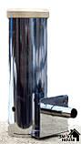 Дымогенератор холодного копчения Smoke 1.0 Нержавейка, фото 2