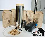 Дымогенератор холодного копчения Smoke 1.0 Нержавейка, фото 3