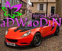 Lotus представил сверхмощную версию спорткара Elise