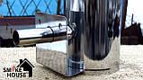 Дымогенератор холодного копчения Smoke 2.0 Нержавейка, фото 3