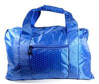 Дорожная сумка из полиэстера в горох средняя синяя, 52*32*21 см