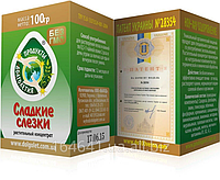 СЛАДКИЕ СЛЕЗКИ - эффективное средство для растворения камней в почках и желчном пузыре