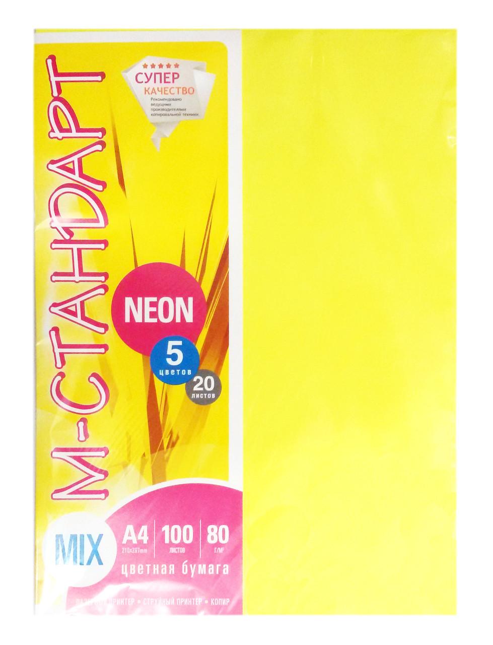 Бумага А4 разноцветная, 100 л, 80 г/м2