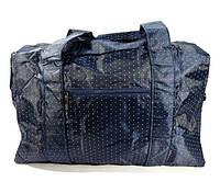 Дорожная сумка из полиэстера в горох средняя темно-синяя, 52*32*21 см