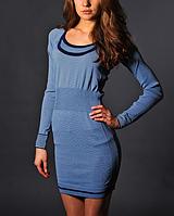 Голубое платье - Ferre