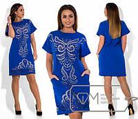 Платье женское синие с перфорацией АКР/-1882 48-50, синий