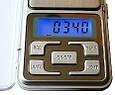 🔥✅ Карманные ювелирные весы 0,01 - 200 гр Pocket scale MH-200, Портативные, электронные 200гр, фото 4