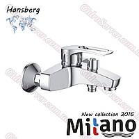 Смеситель для ванны Hansberg ML-900H Euro.