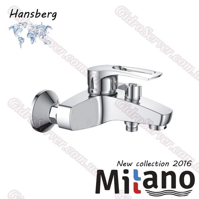 Смеситель для ванны и душа Hansberg ML-900H Euro с неповоротным гусаком.
