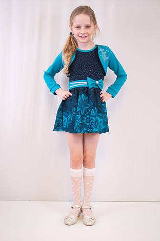 Красивое нарядное платье и болеро с модным принтом и стразиками., фото 2