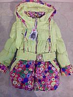Демисезонная куртка на девочку (желтый) р-р 28