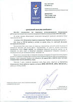 Первое место в топ 100 предприятий Украины