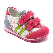 Кроссовки FS Сollection,  натуральная кожа, для девочки, на липучках, размер 20-30