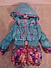 Демисезонная куртка на девочку (бирюзовый) р-р 30