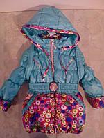 Демисезонная куртка на девочку (бирюзовый) р-р 30, фото 1