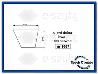 Стекло экскаватор-погрузчик JCB 3CX kabina P8 (окно наклеенные)-Дверь слева внизу 827/20264