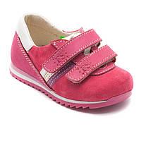 Красные кроссовки FS Сollection, на липучках, размер 20-30