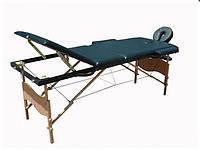 Массажный стол 3-х сегментный, кушетка деревянная, стол для массажа (Темно-зеленый), фото 1