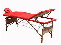 Массажный стол 3-х сегментный, кушетка деревянная, стол для массажа (Красный)