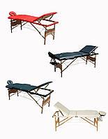 Массажный стол 3-х сегментный, кушетка деревянная, стол для массажа