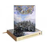 Сокровенная Каппадокия. Подарочное издание в футляре