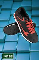 Кроссовки BSZIGZAC.Кроссовки для повседневной носки, фото 1