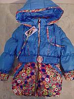 Демисезонная куртка на девочку (голубой) р-р 34, фото 1