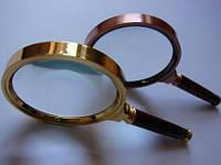 Элегантная ювелирная лупа 90 мм, позолота, медь, фото 1