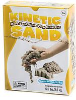 Кинетический песок 2,5 кг Waba Fun, фото 1