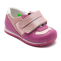 Кроссовки FS Сollection для девочки, из кожи,  на липучках, размер 20-30