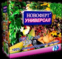 """Купить Удобрения Новоферт """"УНИВЕРСАЛ"""" 250 г"""