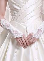 Белые удлиненные кружевные перчатки L7057-1