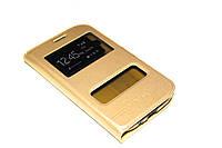 Кожаный чехол книжка для Samsung Galaxy Grand I9080 / I9082 золотистый