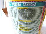 Садовая побелка БЛОК с железным купоросом, 1,4кг, фото 4