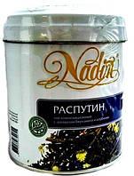 """Чай черный/зеленый Надин """"Распутин"""" Ж/Б 200г"""