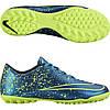 Сороконожки Nike - Mercurial Victory