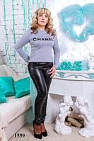 Женские модные комбинированные лосины №1559 (черные)