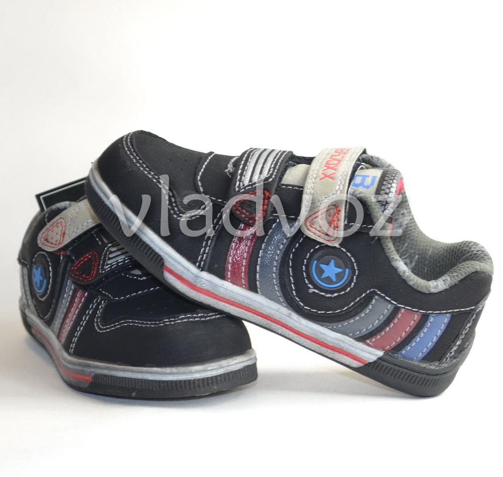 Детские кроссовки для мальчика чёрные Badoxx 26 р.