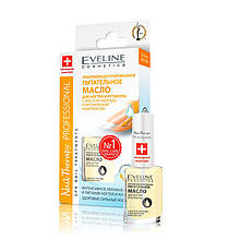 """Eveline Nail Therapy Professional """"Питательное Масло"""""""